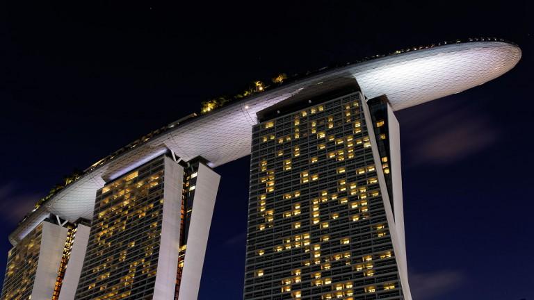 Singapore, January 2016