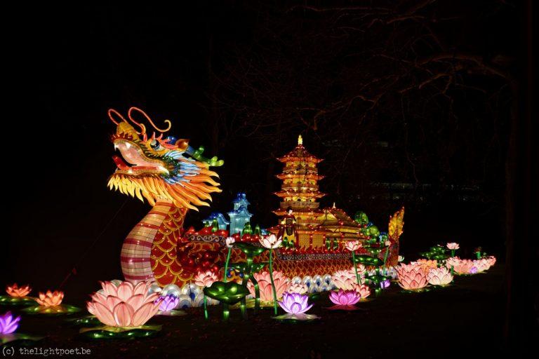 China Light, December 2018